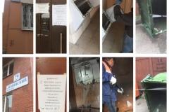Глубокая очистка мусоропровода Ленинский 79 к1 весь дом