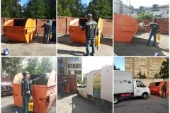 Дезинфекция контейнеров ТКО1