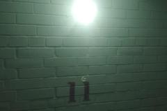 Установка светильников лестн. клетках Доблести д 18 к 1